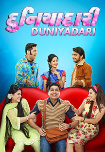 Watch Duniyadari full movie Online - Eros Now