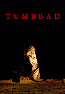 Watch Tumbbad full movie Online - Eros Now