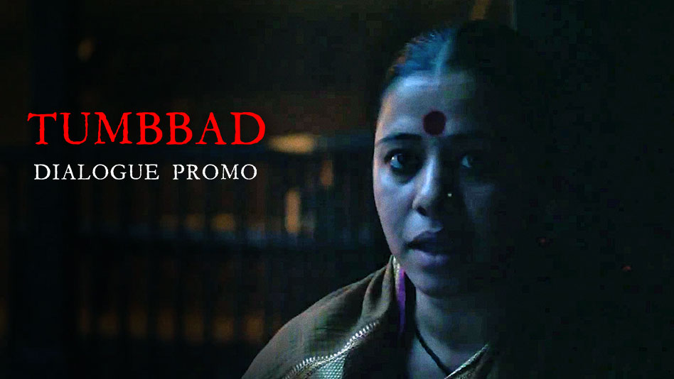 Are You Prepared For Tumbbad?