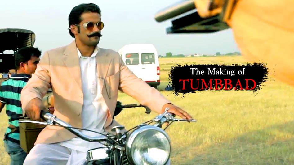 Tumbbad Full Movie Download 480p, 720p Leaked by TamilRockers, Movierulz, TamilGun, TamilYogi, Filmyzilla