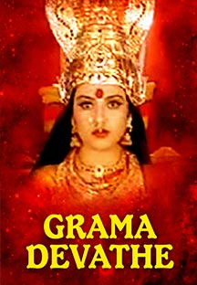 Watch Grama Devathe full movie Online - Eros Now
