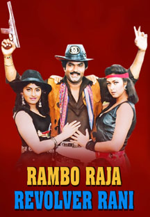 Watch Rambo Raja Revolver Rani full movie Online - Eros Now