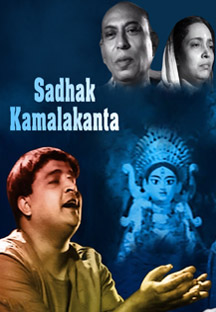 Watch Sadhak Kamalakanta full movie Online - Eros Now