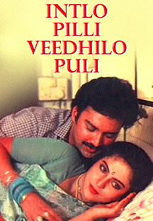 Watch Intlo Pilli Veedhilo Puli full movie Online - Eros Now
