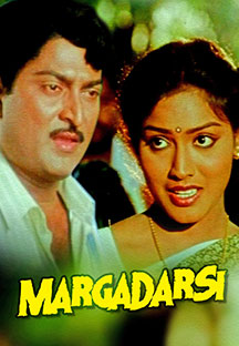 Watch Margadarsi full movie Online - Eros Now