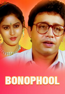 Watch Bonophool full movie Online - Eros Now