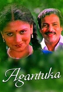 Watch Agantuka full movie Online - Eros Now