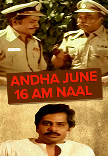 Watch Andha June 16-Am Naal full movie Online - Eros Now