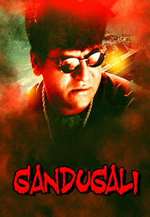 Watch Gandugali full movie Online - Eros Now