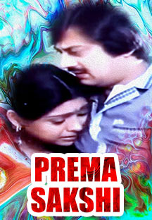 Watch Prema Sakshi full movie Online - Eros Now