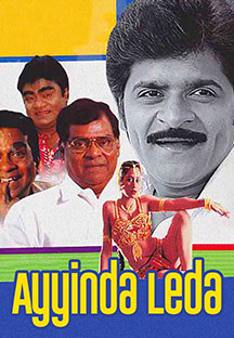 Watch Ayyinda Ledha full movie Online - Eros Now