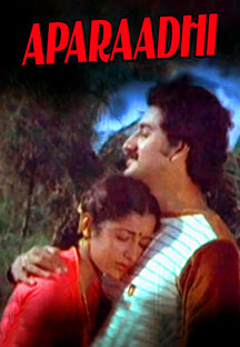 Watch Aparaadhi full movie Online - Eros Now