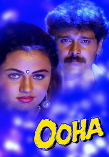 Watch Ooha full movie Online - Eros Now