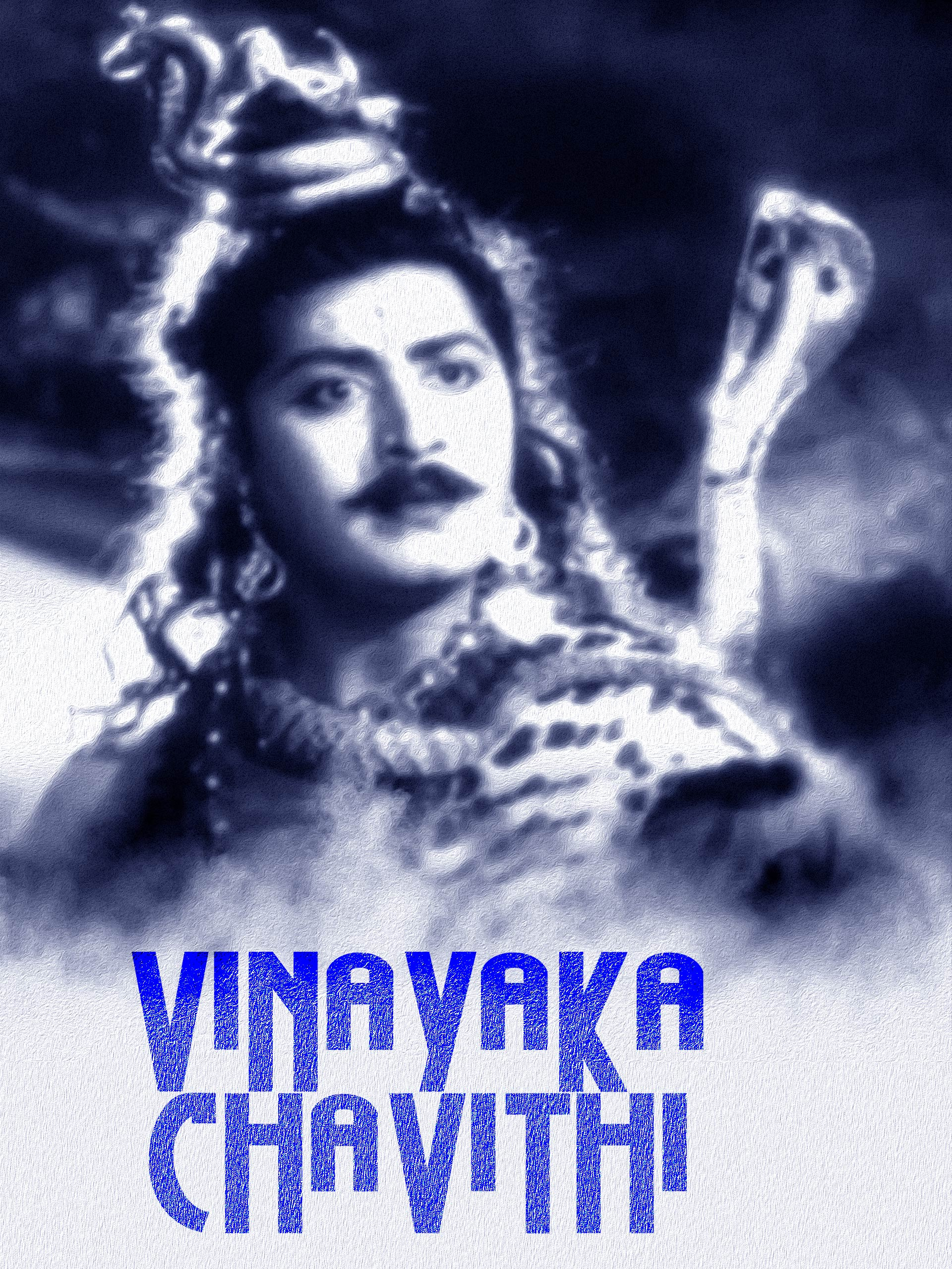 Watch Vinayaka Chavithi full movie Online - Eros Now