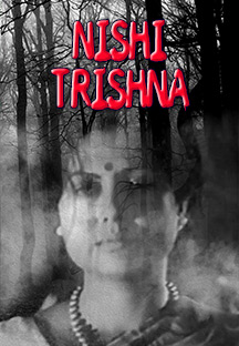Watch Nishi Trishna full movie Online - Eros Now