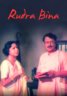 Watch Rudra Bina full movie Online - Eros Now