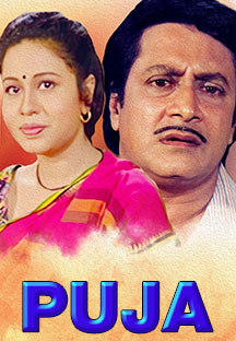 Watch Puja full movie Online - Eros Now