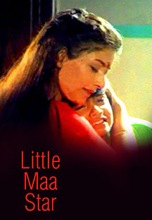 Watch Little Maa Star full movie Online - Eros Now