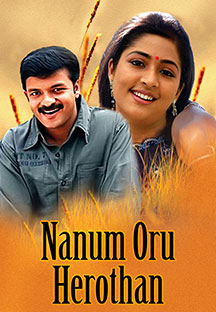 Watch Nanum Oru Herothan full movie Online - Eros Now