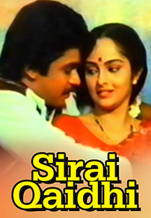 Watch Sirai Qaidhi full movie Online - Eros Now
