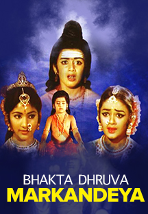 Watch Bhakta Dhruva Markandeya full movie Online - Eros Now