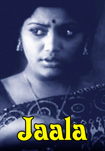 Watch Jaala full movie Online - Eros Now