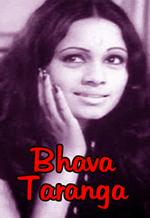 Watch Bhava Taranga full movie Online - Eros Now