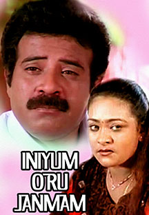 Watch Iniyum Oru Janmam full movie Online - Eros Now