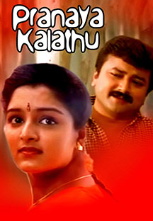 Watch Pranaya Kalathu full movie Online - Eros Now