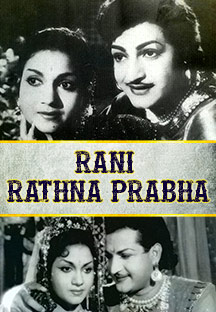 Watch Rani Rathna Prabha full movie Online - Eros Now