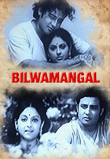 Watch Bilwamangal full movie Online - Eros Now