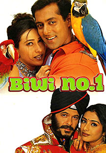 Watch Biwi No.1 full movie Online - Eros Now