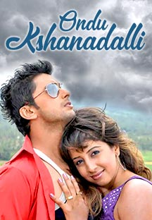 Watch Ondu Kshanadalli full movie Online - Eros Now