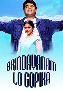 Watch Brindavanam Lo Gopika full movie Online - Eros Now