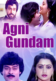 Watch Agni Gundam full movie Online - Eros Now