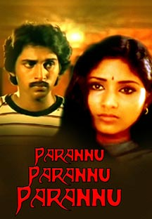 Watch Parannu Parannu Parannu full movie Online - Eros Now