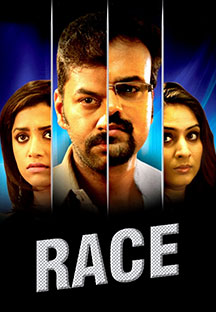 Watch Race full movie Online - Eros Now