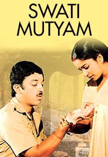 Watch Swati Mutyam full movie Online - Eros Now