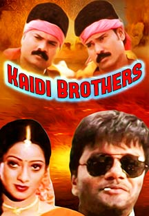 Watch Kaidi Brothers full movie Online - Eros Now