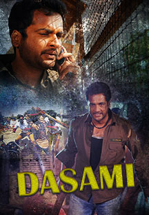 Watch Dasami full movie Online - Eros Now