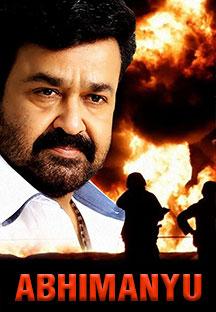 Watch Abhimanyu - Telugu full movie Online - Eros Now