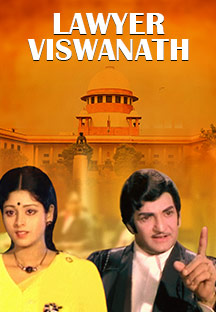 Watch Lawyer Viswanath full movie Online - Eros Now