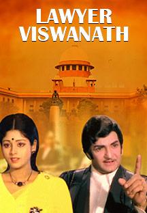Watch Lawyer Viswanath full movie Online - Eros Now