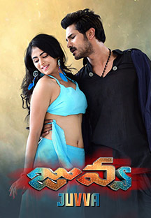 Watch Juvva full movie Online - Eros Now