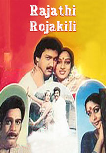 Watch Rajathi Rojakili full movie Online - Eros Now