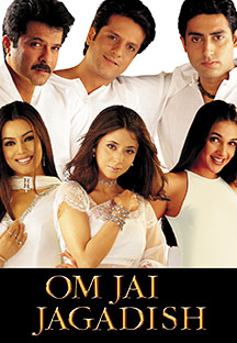 Watch Om Jai Jagadish full movie Online - Eros Now