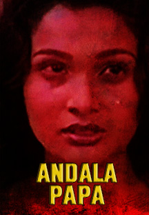 Watch Andala Papa full movie Online - Eros Now