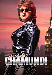 Watch Chamundi full movie Online - Eros Now