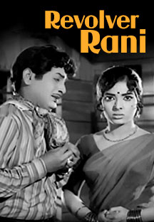 Watch Revolver Rani full movie Online - Eros Now