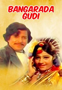 Watch Bangarada Gudi full movie Online - Eros Now